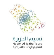 nasimaljaziratours-taif-tour-operator