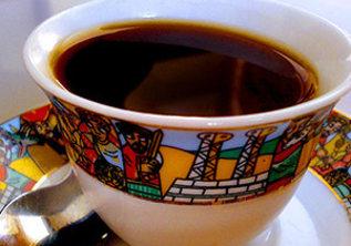 History of Ethiopian Coffee