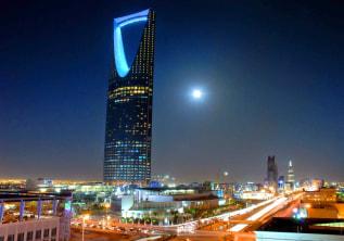 Discover Riyadh - The Capital of Saudi Arabia