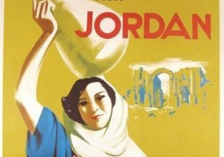 Jordan Pass