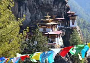 Colourful Festivals of Bhutan
