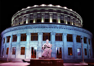 National Academic Theatre of Opera and Ballet after A. Spendiaryan