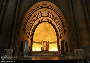 National  Museum of Iran: The Treasury of Iranian History