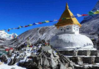 Why Everest Base Camp Trek?