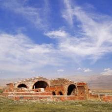 Aruch (Caravanserai)