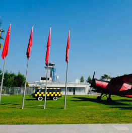 5-Hour Transfer Service From Tirana City To The Airport