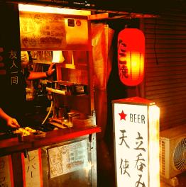 3 hours Osaka City Walking Tour