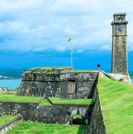 Galle - The Fortified City