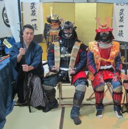 2-Hour Honjin Dojo Tour in Shibakoen
