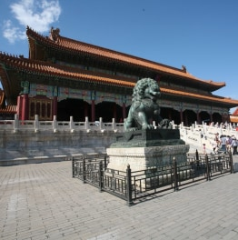 8-Hour Tiananmen Square, Forbidden City & Great Wall Tour