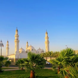 Behold the Hallowed Mosques in The Prophet