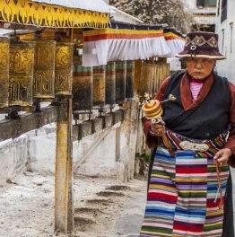 Central Tibet Culture
