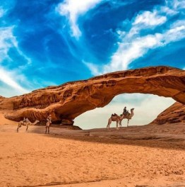 Follow in the footsteps of Lawrence of Arabia