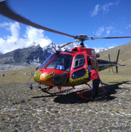 5-Hour Sharing Helicopter Tour to Everest Base Camp from Kathmandu