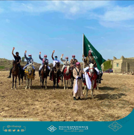 4-Hour Trip to Equestrian Club in Al-Taif