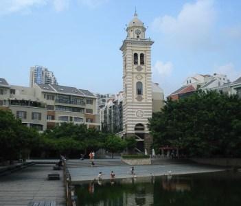 Shenzhen's Portofino