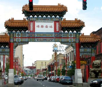 Portland China Gate