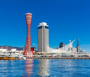 Panorama view of Kobe tower and city landscape