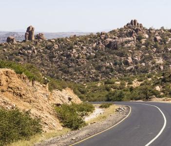 Rock formation in Dakhata valley between Babile and Jijiga near Harar, Ethiopia