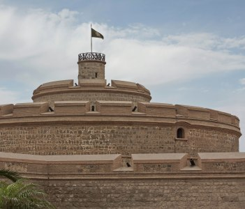The fortress Real Felipe in Callou