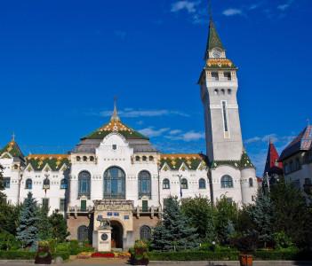 Administrative Palace