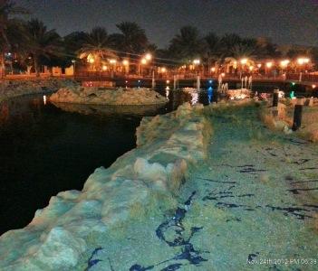 Al Maather Cave Park, Riyadh Saudi