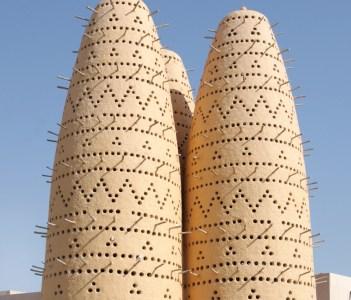 Katara Dovecotes