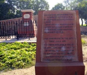 Kala Amb Memorial