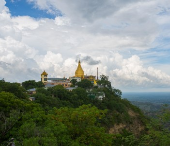 Landscape over Tantkyitaung Pagoda, located across the Ayeyarwady River in Pakokku District, Myanmar
