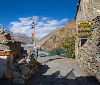 Dhaulagiri  Mountain Trekking Last Point