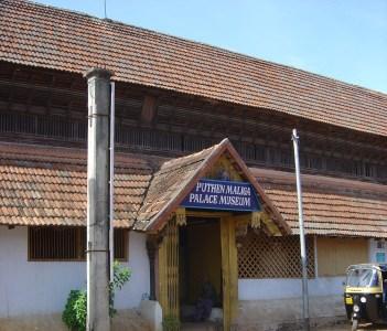 Travancore Palace Museum