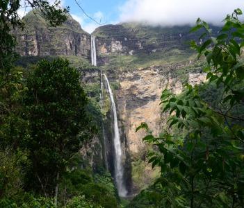 Gotca Falls