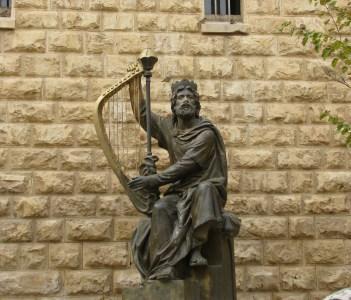 King David sculpture
