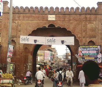 Salarganj Gate