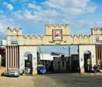 One of the gates of the walled city of Harar