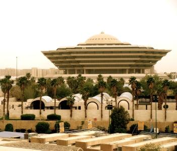 Ministry of the Interior, Riyadh