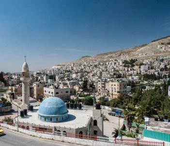 Nablus View