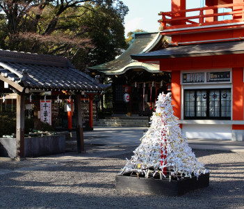 Chiba Shrine Chiba City Japan