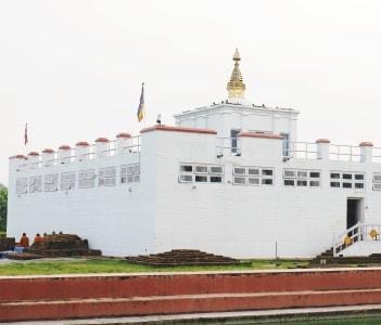 Maya Devi Temple in Lumbini Nepal