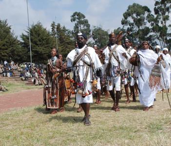Atate ceremony