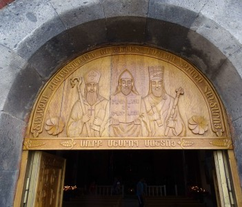 Facade - Karmrovar Church - Ashtarak