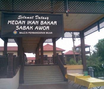 Medan Ikan Bakar Sabak Awor