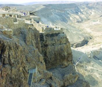 Masada Mountain Fortress