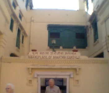 Birth Place of Mohanchand Karamchand Gandhi
