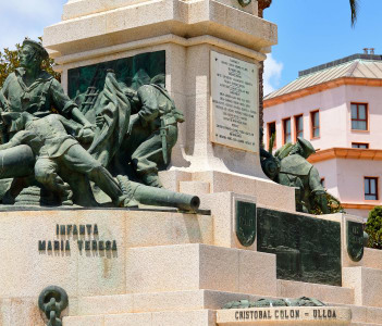 Monument to the Heroes of Cavite and Santiago de Cuba