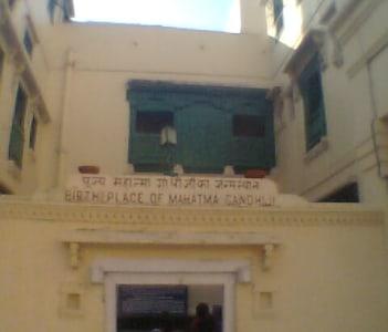 House where Mahatma Gandhi was born