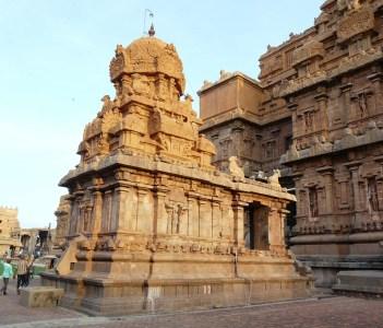 Subramiya Shrine