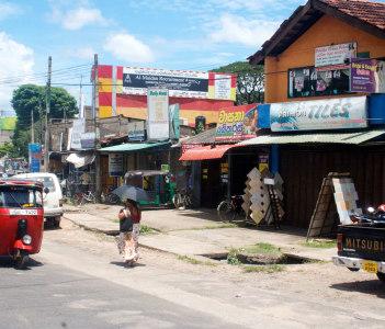 Kurunegala Street View