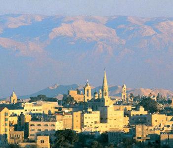 Bethlehem City