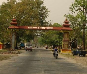 Dharan Entrance